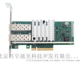 光纤网卡X520 SR2 万兆双端口服务器网卡