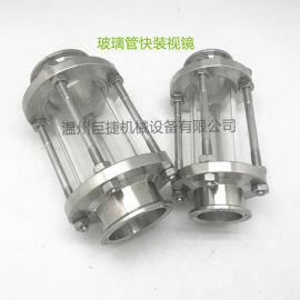 卫生级焊接式玻璃管视镜19MM-108MM