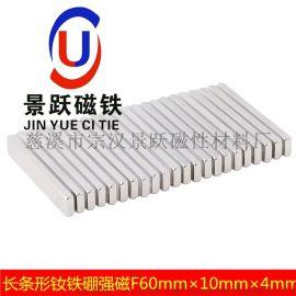 6*1.5钕铁硼小磁片6x1.5稀土强磁铁