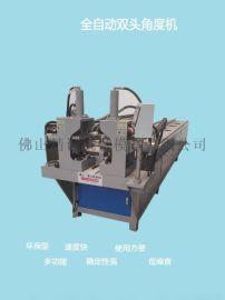 数控双工位铁管压口直角设备方管切45折90度 模具
