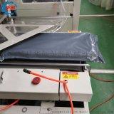 全自動電商快遞袋包裝機 熱收縮包裝機