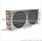 廠家定製非標3HP空調冷凝器銅管翅片式製冷冷凝器