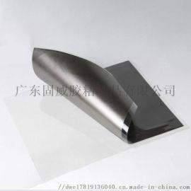 人工石墨片/高导热人工合成石墨膜/散热石墨片