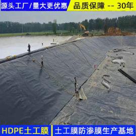 山西GH-1型1.5HDPE土工膜产品作用