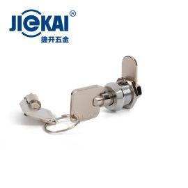 JK307全銅轉舌鎖 車載錄像機鎖 廠家直銷