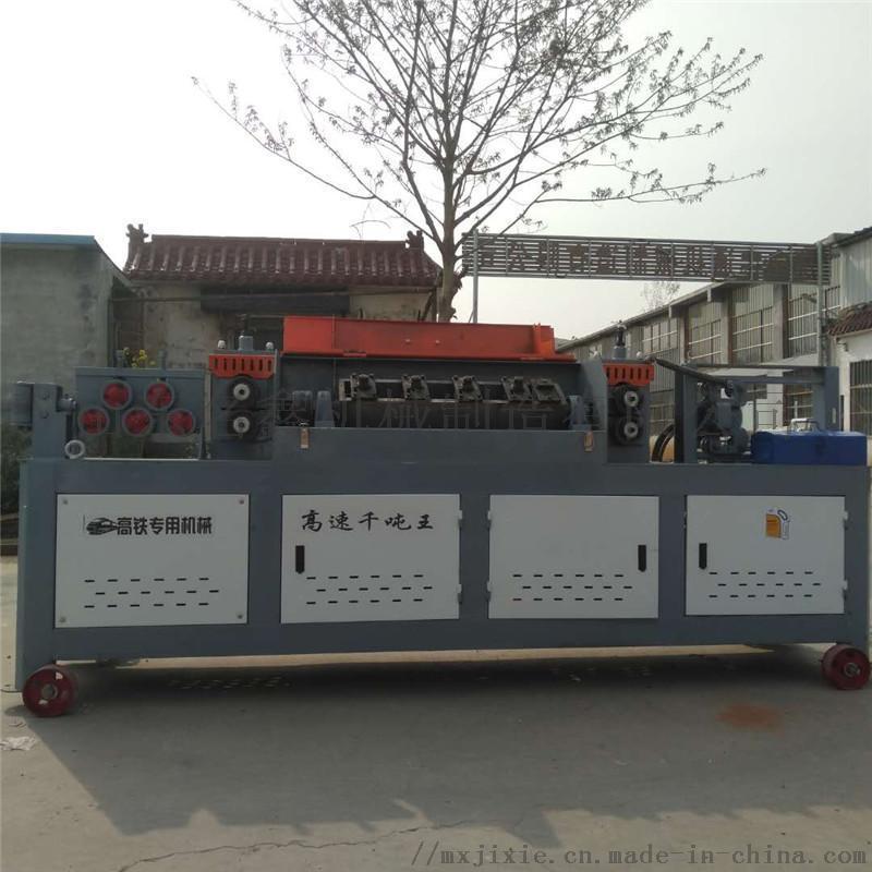 济宁厂家钢筋调直机  大型小型钢筋调直机切断机
