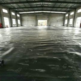 广东聚乙烯防水膜厂家 0.4聚乙烯防水膜