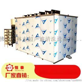 厂家直销汽修专用单槽超声波清洗机