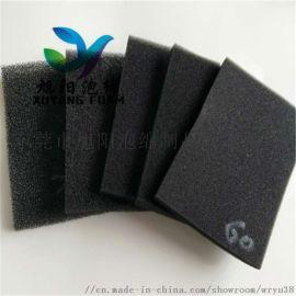 厂家直销彩 环保泡棉包泡包装板材材料eva泡