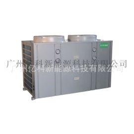 空氣能商用熱水器 溫泉  高溫熱泵熱水機