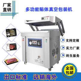 半自动烧烤串贴体包装机, 小康牌烤串真空贴体包装机