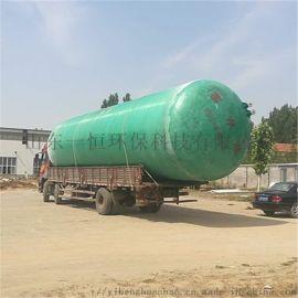 汶上化粪池|玻璃钢化粪池|玻璃钢管道|玻璃钢储罐|山东一恒环保科技有限公司