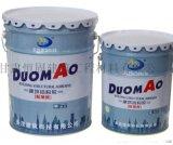 甘肅蘭州結構膠廠家生產環氧粘鋼膠