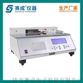 包装摩擦系数仪 赛成MXD-01塑料摩擦系数仪