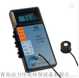 ST-80C职业卫生照度计