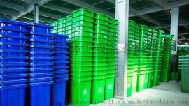 不锈钢垃圾桶生产 厂家