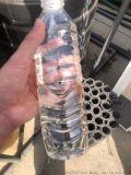 小型户用污水处理设备_一体化生活污水处理槽