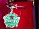 吉林老兵勋章定做一等功勋牌制作纪念军功章制造厂家