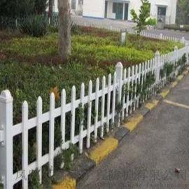 甘肃定西庭院pvc护栏围栏 乡村草坪护栏