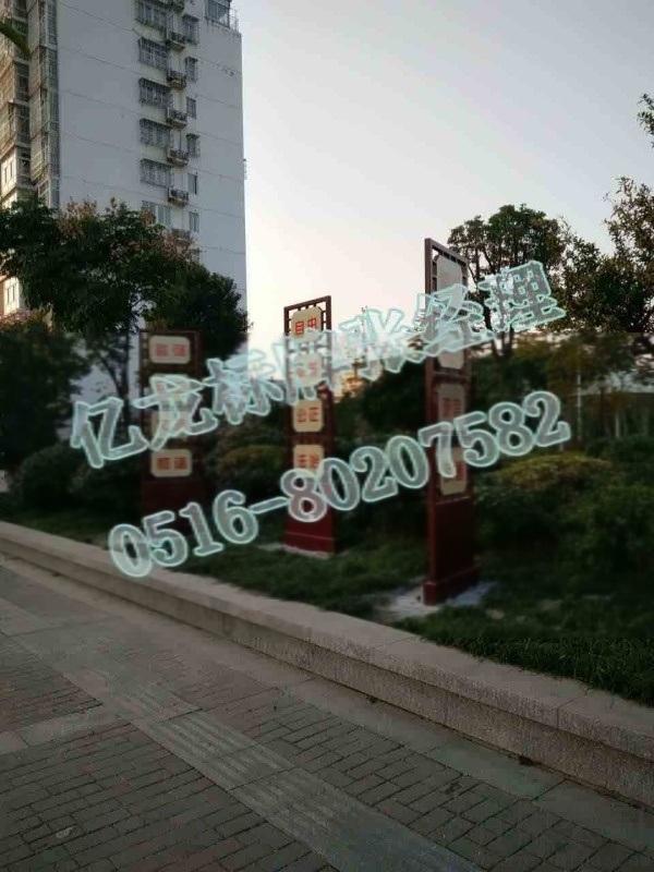 不锈钢防锈宣传栏 宣城亿龙67宣传栏 定做宣传栏