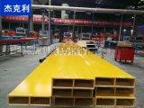防腐檁條玻璃鋼日子管檁條屋面檁條廠家直銷