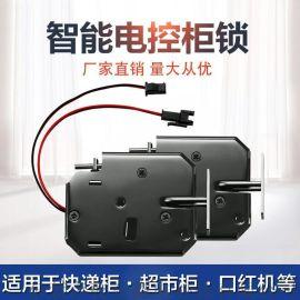 厂家供应箱柜门电磁电控锁