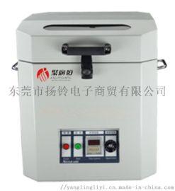 JGH-886 聚广恒锡膏搅拌机全自动锡浆搅拌机方便操作现货供应厂家直销