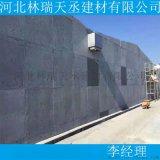 FC水泥纤维板生产厂家