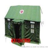95軍規通用型衛生帳篷