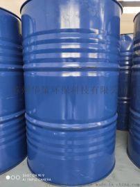 环保增塑剂DINCH 食品级增塑剂无色无味