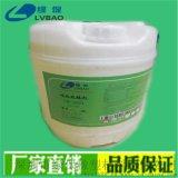 綠保LB2621硅膠脫模劑, 取代進口2621脫模水