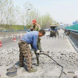 混凝土起砂修补材料厂家 地面起砂治理材料