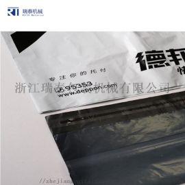 重庆快递袋制袋机,四川快递袋制袋机
