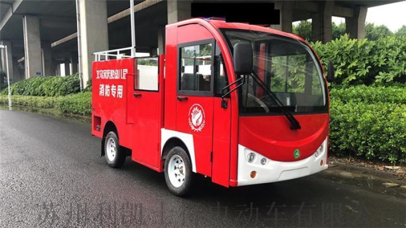 幼儿体验车 电动消防教育车