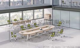 东莞折叠培训桌翻转移动带轮子会议桌椅组合可定制