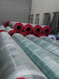 化工污水处理钢管--钛纳米高分子玻璃钢管复合管道
