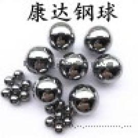 钢球厂家供应9mm10mm精研GCR15轴承铬钢球