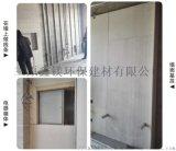 陕西A级玻镁板防火阻燃板材生产厂家