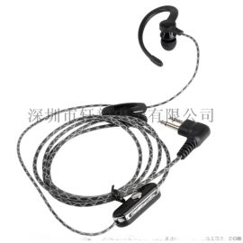 摩托罗拉对讲电话机耳机线 对讲机耳机配件供应厂商