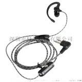 摩托羅拉XIR P3688數位對講機耳機線M頭通用型