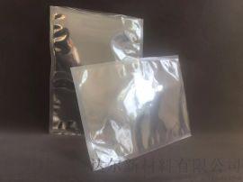供应尼龙袋 防静电包装袋 环保透明尼龙真空袋