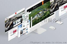 网站维护,苏州网站建设,**网站设计-空谷科技