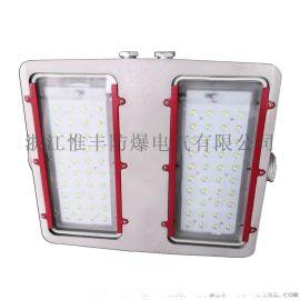200W,LED防爆泛光灯BFC8116