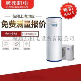 格力空气能热水器260升家用空气能热水器报价,免费安装