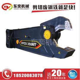 鹰嘴剪拆车怎么样,鹰嘴剪拆车效率就是高,拆车鹰嘴剪
