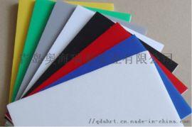 长期供应PP纯板材pp中空塑料板周转箱材价格实惠