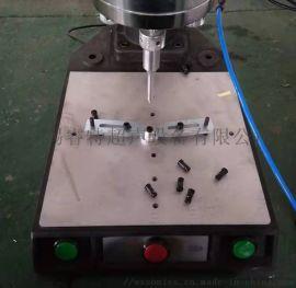 小型尼龙过滤阀超声波塑料热熔热压焊接机