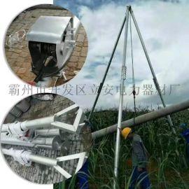方管铝合金扒杆立10米线杆一整套规格