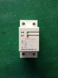 湘湖牌TKDB2Z-63-C6/2P小型断路器低价