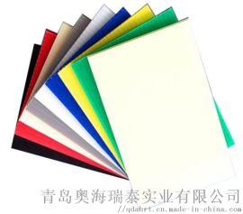 中空板定制中空板瓦楞板彩色万通板环pp塑料板